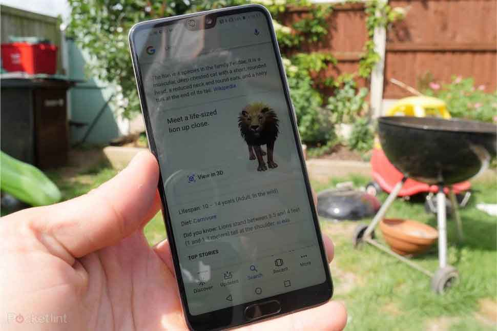 3D-поиск на смартфоне