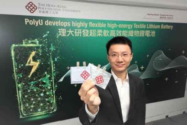 гонконгские ученые создали гибкую батарею