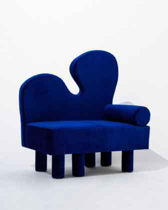 Another Human кресло