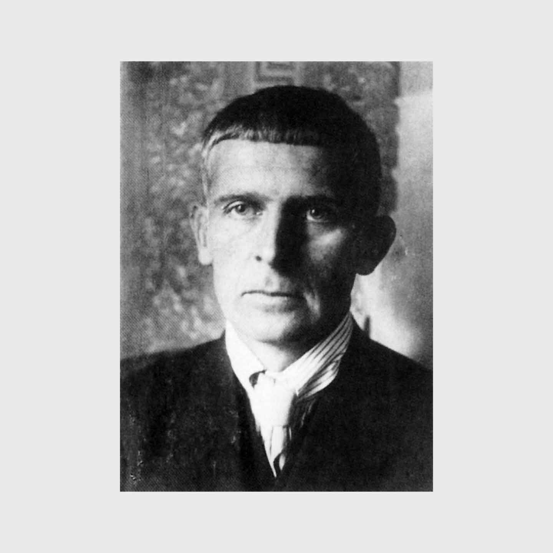 Герхард Маркс, 1919–1924 — преподаватель
