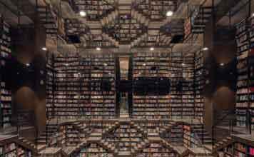 Панорамный вид на библиотеку