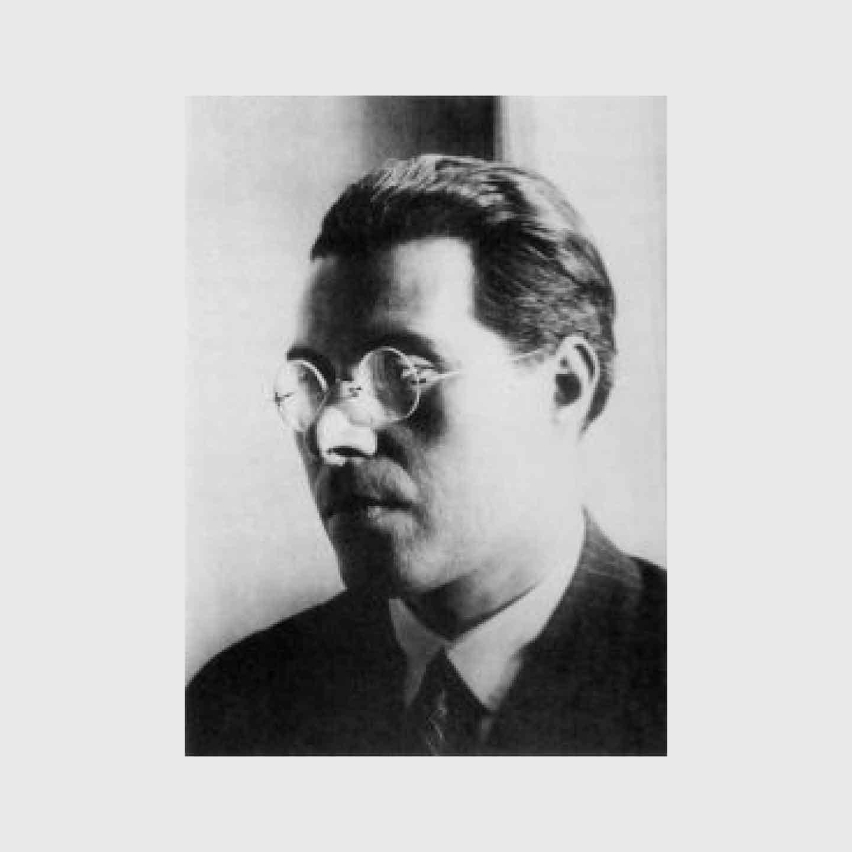 Ласло Мохой-Надь, 1923–1928 — преподаватель
