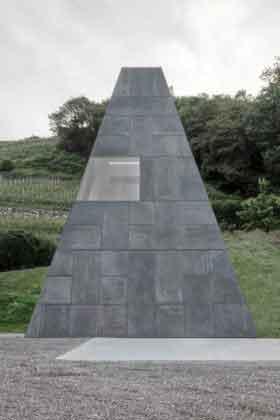 Форма погреба