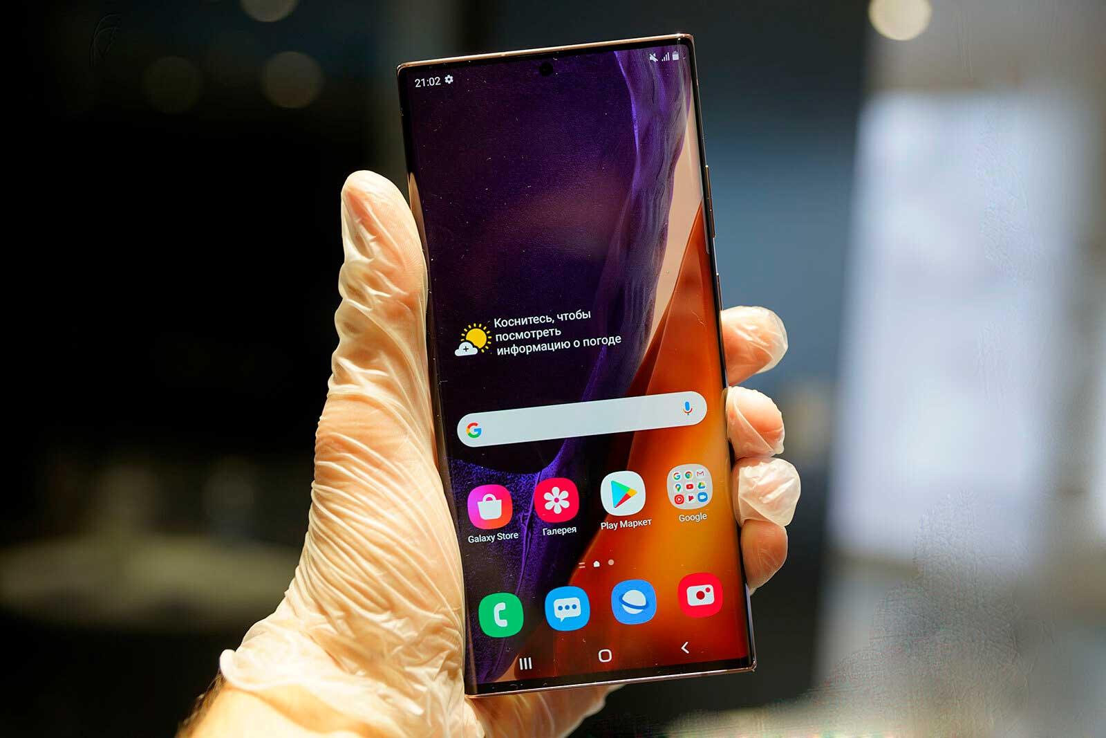 Galaxy Note 20 Ultra. Обзор